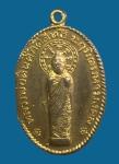 เหรียญหลวงพ่อหินศักดิ์สิทธิ์ วัดป่าแป้น ปี17 จ.เพชรบุรี (N20393)