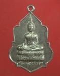 เหรียญพระพุทธ วัดหนองศาลา จ.เพชรบุรี ปี 2516 (N20469)