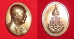 เหรียญหันข้างสมเด็จพระญาณสังวร ปี ๒๕๔๗ สวยพร้อมกล่องเดิม