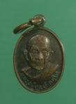 เหรียญเม็ดแตงหลวงปู่ดุลย์ วัดบูรพาราม จ.สุรินทร์ ปี36 อยู่ เย็น เป็น สุข (N20895