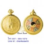 เหรียญแก้ชง เลี่ยมกรอบทองไมครอนใหญ่