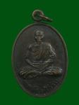 เหรียญพระสังวรโกวิท ( พ่อท่านลิ้ม จงทอง ) วัดจอมไตร จ.ตรัง (N21390)