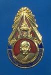 เหรียญพระครูอภัยธรรมโสภณ วัดท่าโขลง จ.ราชบุรี ปี37  (N21415)