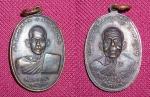 เหรียญหลวงพ่อจร วัดท่ายาง หลังหลวงพ่อเชย วัดพิชัยยาราม ปี2514