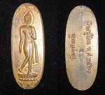เหรียญพระลีลา วัดจุฬามณี ๒๕๑๑ สวย พิธีใหญ่ (ขายแล้ว)
