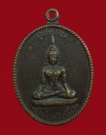 เหรียญเจ้าพ่อหลักเมือง รุ่นพิเศษ วัดโคก จ.เพชรบุรี ปี18 (N21676)