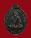 เหรียญพระครูสถิตธรรมโสภณ( หลวงพ่อคลิ้ง ฐานวโร ) วัดศรี ฯ จ.ตรัง รุ่นชนะเลิศ ปี.2