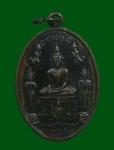 เหรียญหลวงพ่อวัดเขาตะเครา วัดเขาตะเครา จ.เพชรบุรี ปี 16 (N21696)