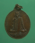 เหรียญพระครูกิตติญาณ วัดแจ้ง จ.สุรินทร์ ปี34 (N21744)