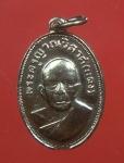 เหรียญหลวงพ่อแดง วัดเขาบันไดอิฐ จ.เพชรบุรี (N21746)
