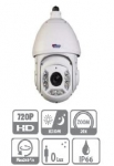 WSP030 CAMERA SPEED 20X 1.0MP 720P HDCVI IR PTZ Dome ราคา 33,500 ไม่รวม VAT