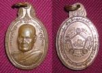เหรียญหลวงปู่ชอบ ฐานสโม รุ่นฉลองเจดีย์ 81 ปี (ขายแล้ว)