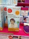 ครีมกันแดดผสมรองพื้นศศินา(Sasina Perfect Beige Sunscreen SPF 60 PA+++)ของคุณศศิน
