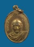 เหรียญพระราชวินัยเวที (หลวงพ่อถาวร มุสิกรัตน์) วัดวรดิตถาราม จ.ตราด ปี14 (N22165