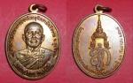 เหรียญหลวงปู่สุภา กันตสีโล วัดสีลสุภาราม ครบ100ปี