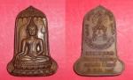 เหรียญพระยอดขุนพล ภปร. วัดพระธาตุสุโทน ปี ๒๕๓๔ สวย (ขายแล้ว)