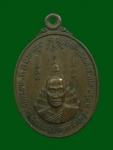 เหรียญหลวงปู่ธาตุ วัดหนองครก จ.ศรีสะเกษ ปี22 (N22422)