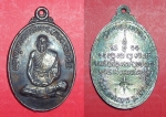 เหรียญหลวงพ่อเฮ็น วัดดอนทอง เนื้อเงิน สวย นาเก็บ (ขายแล้ว)