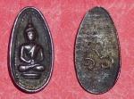 พระพิจิตรเขี้ยวงูเนื้อเงิน ปี ๒๕๑๖ สวย หายาก