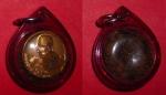 เหรียญหลวงปู่ผาด วัดบ้านกรวด สวย มีเกศา จีวร ชานหมาก (ขายแล้ว)