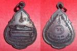 เหรียญพระพุทธไสยาสน์ภูปอ ปี ๒๕๓๘ สวย
