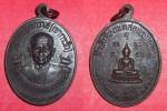 เหรียญหลวงพ่อทอง วัดเขากระจิว ปี ๒๕๒๐ สวย