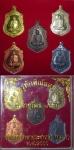 เหรียญหลวงพ่อคล้าย สุชาโต วัดจันทร์ธาดาประชาราม รุ่นอายุวัฒน ๘๔ สวย