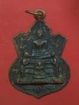 เหรียญหลวงพ่อดำ วัดเวียงคอย จ.เพชรบุรี ปี18 (N22693)