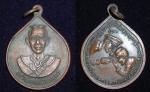 เหรียญเจ้าพ่อภูคา ปี ๒๕๒๘ รุ่น ๑ ไม่มีโค๊ต สวย (ขายแล้ว)