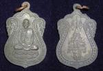 เหรียญหลวงปู่คำพันธ์ โฆสปัญโญ รุ่นทรัพย์อนันต์ ธนาคารกรุงไทย 2539 สวย