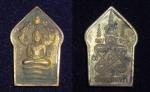 เหรียญพระนาคปรกหน้าเทวดา รุ่นแรก ปี 48 พระอาจารย์จิ วัดหนองหว้า