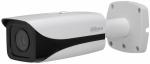 IPC-HFW5221E-Z ความละเอียด 1/2.7? 2Megapixel progressive scan CMOS Support H.264