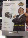 กล้องติดรถยนต์ Anytek รุ่น A100 หน้าจอ 3 นิ้ว เลนส์กว้าง 170 องศา FullHD 1080P สินค้าใหม่