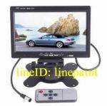 TFT LCD จอติดรถยนต์ มอนิเตอร์ ขนาดจอ 7 นิ้ว สำหรับต่อกล้องมองหลัง หรือมองด้านหน้