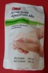 3M Hand Soap 250ml. ผลิตภัณฑ์สบู่เหลวล้างมือ ถุงเติม รีฟิล 3เอ็ม