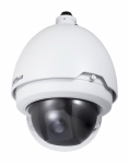 SD42212I-HC ความละเอียด 1/3?ExmorCMOS,3DNR 50/60 fps@720P  ราคา 18,500.- (ยังไม่