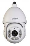 SD6C230I-HC ความละเอียด 1 Megapixel 720P HDCVI IR PTZ Dome Camera ราคา 30,000.-
