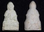 เจ้าแม่กวนอิมสมเด็จพระญาณสังวรฯ ปี ๒๕๓๑ สวย เนื้อลานนิดหน่อย