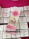 ครีมกันแดดหอยทาก snail (Mark Up Sunscreen Cream) ครีมกันแดดSPF45 ครีมมาร์คอัพของ