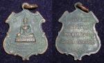 เหรียญพระพุทธชินสีห์ สมเด็จพระญาณสังวร ปี ๒๕๑๖ (ขายแล้ว)