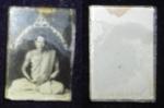 รูปถ่ายหลวงปู่พิมพา วัดหนองตางู ยุคต้น สวย