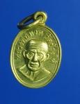 497 เหรียญเม็ดแตง หลวงปู่ทวด หลวงปู่แดง วัดศรีมหาโพธิ์ ปัตตานี เนื้อทองเหลือง 49
