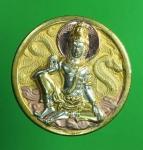 836 เหรียญจตุคามรามเทพ ไม่ทราบที่ ขนาดเส้นผ่าศูนย์กลาง 3.2 ซ.ม.