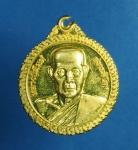 905 เหรียญหลวงปู่พิมพ์ วัดมฤคทายวัน หนองบัวลำภู กระหลั่ยทอง
