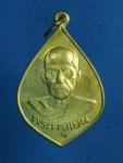 922 เหรียญพระครูแบน วัดแหลมทอง ปี 2556 กระหลั่ยทอง