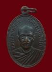เหรียญหลวงพ่อคง ติสโร วัดประทุนโสภา จ.สุรินทร์ ปี16 (N24061)