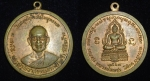 เหรียญกลมใหญ่หลวงพ่อทวี วัดโรงช้าง หลังหลวงพ่อเพชร ปี 2513 (ขายแล้ว)