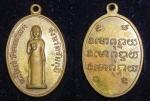 เหรียญพระใหญ่วัดคอนสวรรค์รุ่นแรก สวย (ขายแล้ว)