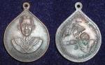 เหรียญเจ้าพ่อหลวงภูคา ปี 28 มีโค๊ต สภาพสวย (ขายแล้ว)
