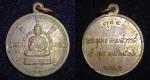 เหรียญพระพุทธจอมสวรรค์ วัดจอมสวรรค์ ปี 2506